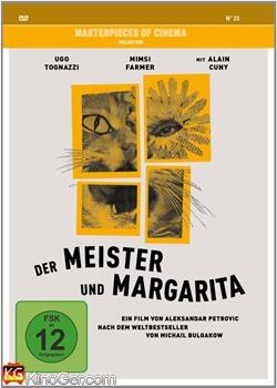 Der Meister und Margarita (1972)