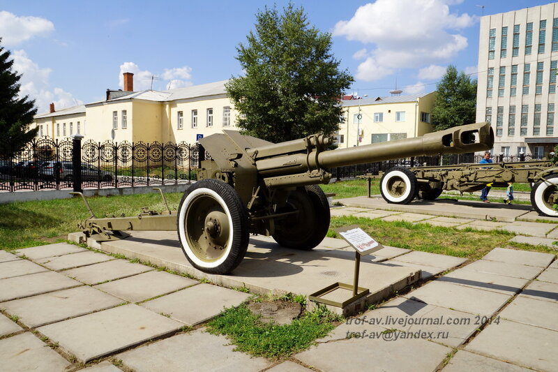 152-�� ������� ������� 1943 ���� �-1. ����� �������� ����� ������, ����