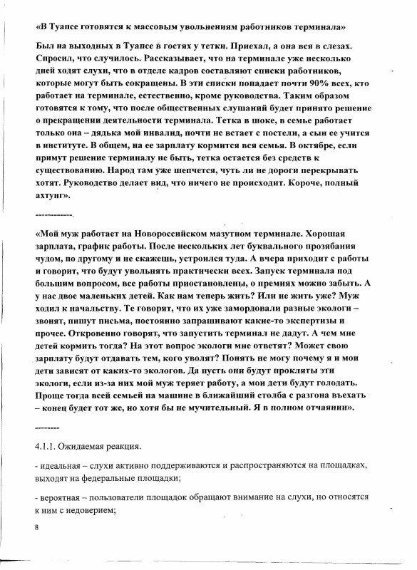 http://img-fotki.yandex.ru/get/5409/1453051.1/0_5a830_2c9c704d_XL.jpg