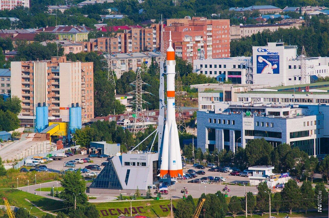 Самара, ракета и музей космонавтики