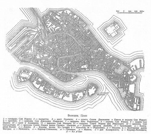 Карта Венеции