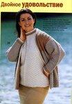 Сабрина 2005-00 Специальный выпуск №02(10) - Вязаная одежда больших размеров_11.jpg