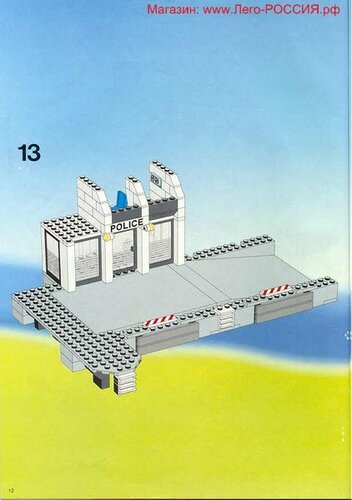 Лего полиция