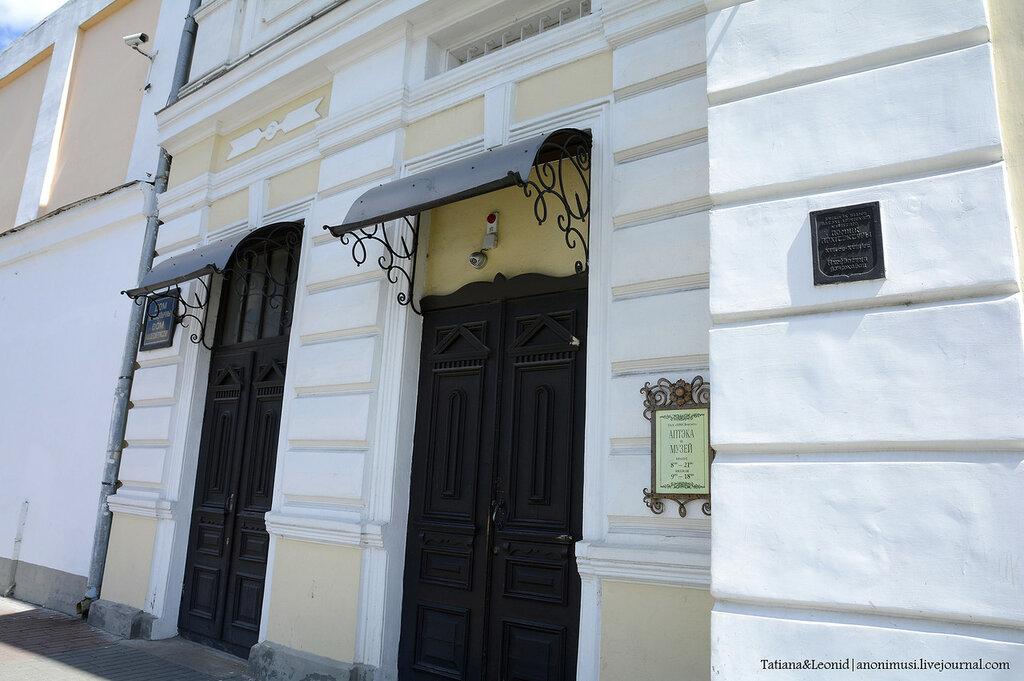 Аптека-музей в Гродно