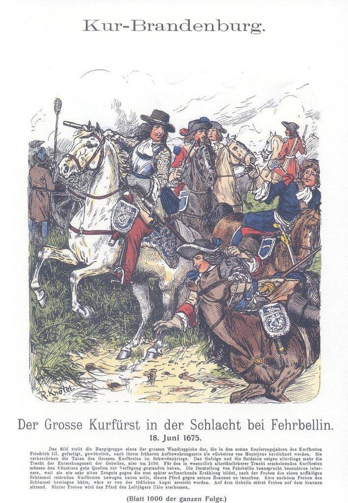 Униформа курфюршества Бранденбург, королевства Франции и курфюршества Саксония