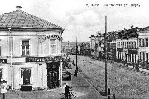 ул. Московская (сверху)