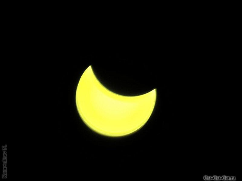 Солнечное затмение 2015
