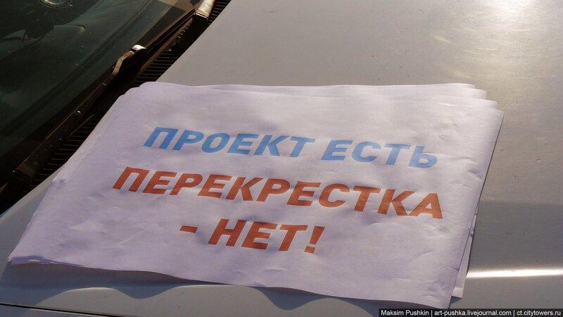 http://img-fotki.yandex.ru/get/5409/28804908.80/0_6015c_1546504_XL.jpg