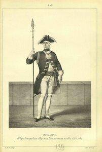 448. ОФИЦЕР Мушкетерского Принца Вильгельма полка, 1762 года.