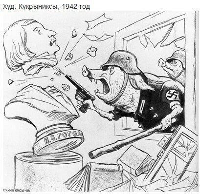 Хроники триффидов: Казалось бы, при чём тут Украина?