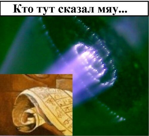 Новые картинки в мироздании 0_97f5e_59cb469_L