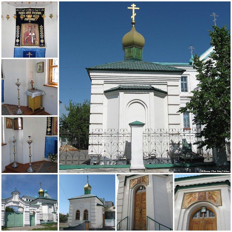 Знаменско-Петропавловский женский монастырь в г. Семипалатинске