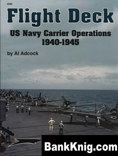 Книга Squadron-Signal Flight Deck 6086 - US NAVY carrier operations 1940-45
