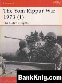 Книга Osprey Campaign №118. The Yom Kippur War 1973 (1)