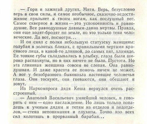жуков_09.jpg
