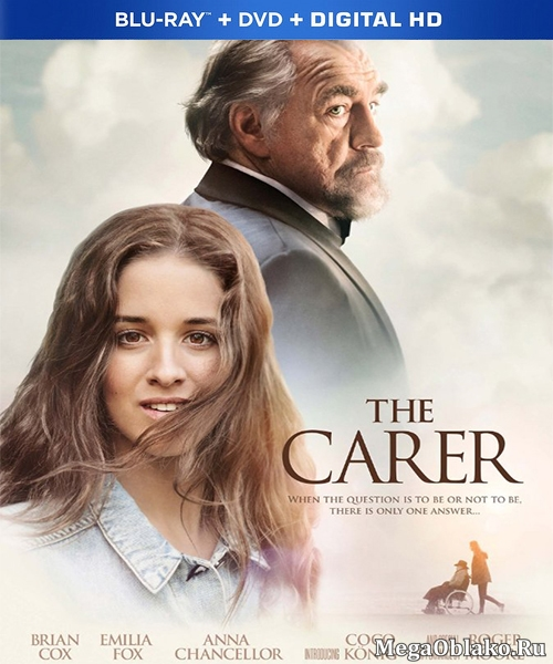 Сиделка / The Carer (2016/BDRip/HDRip)