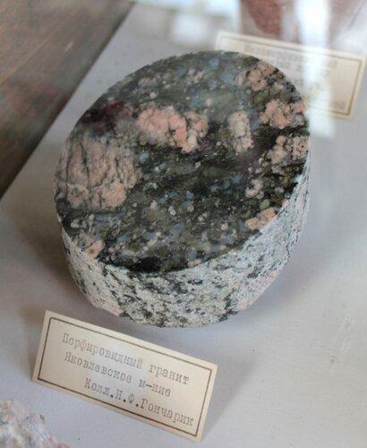 Порфировидный гранит