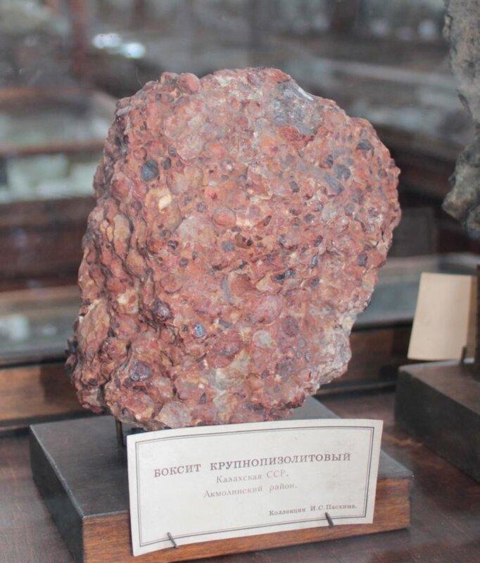 Боксит крупнопизолитовый