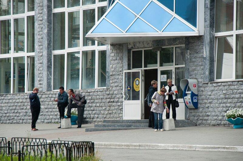челябинск автовокзал юность расписание автобусов
