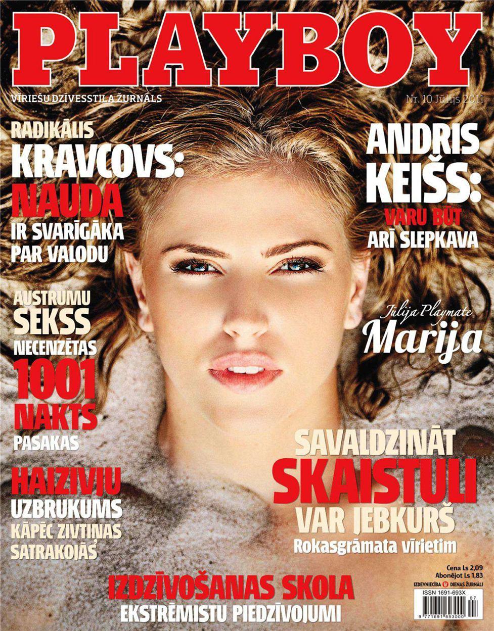 Мария Алашина / Marija Alasina in Playboy Latvia july 2011