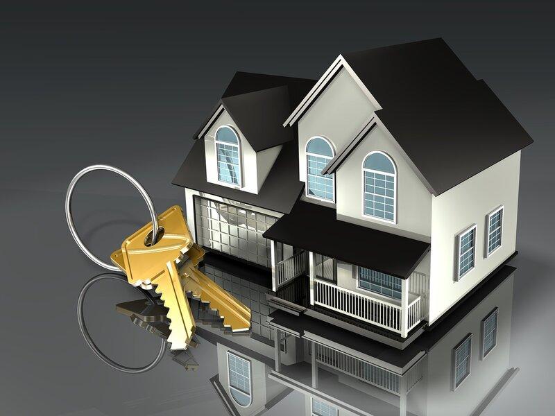 дома недвижимость