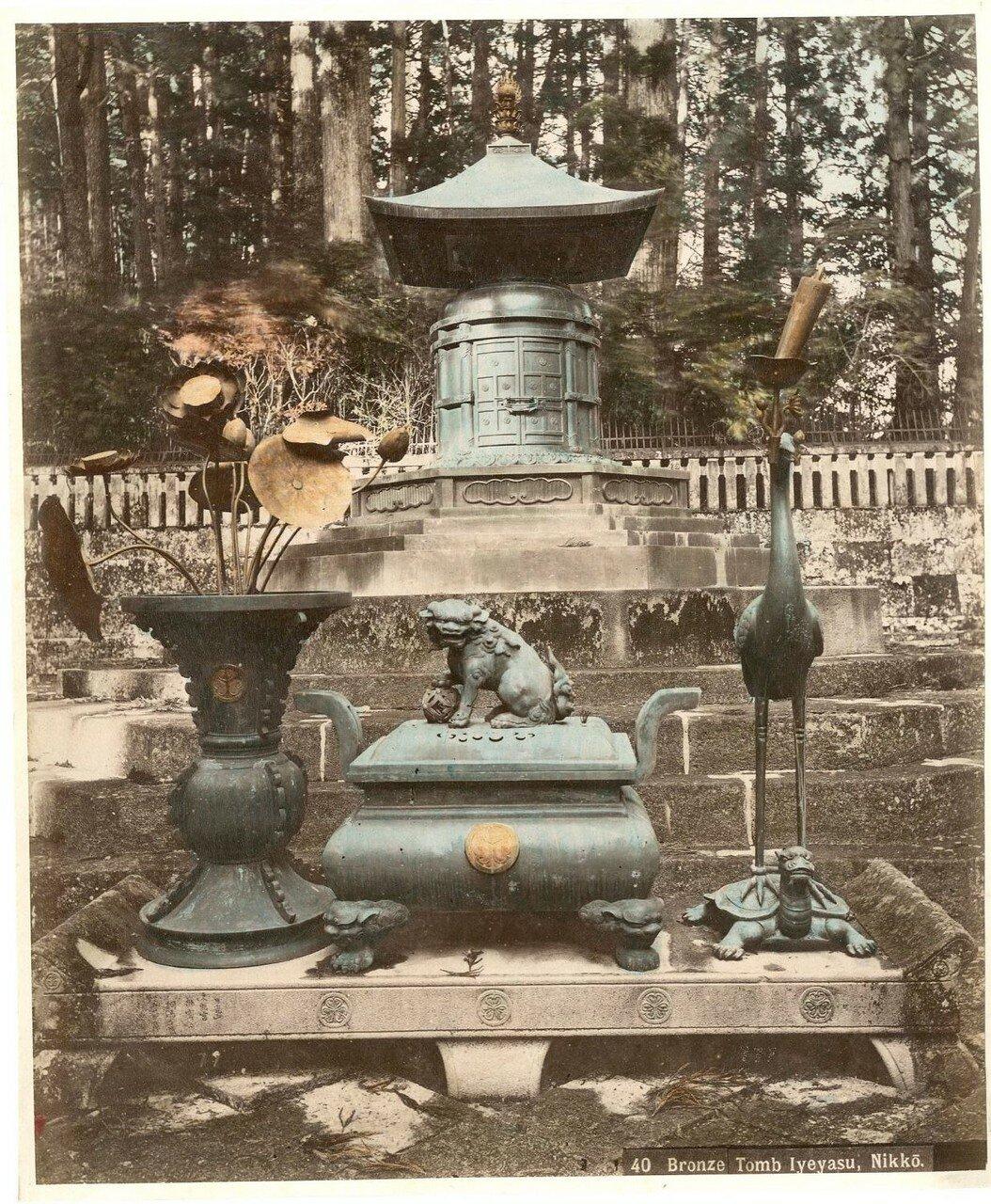 Никко. Бронзовая гробница Токугавы Иэясу