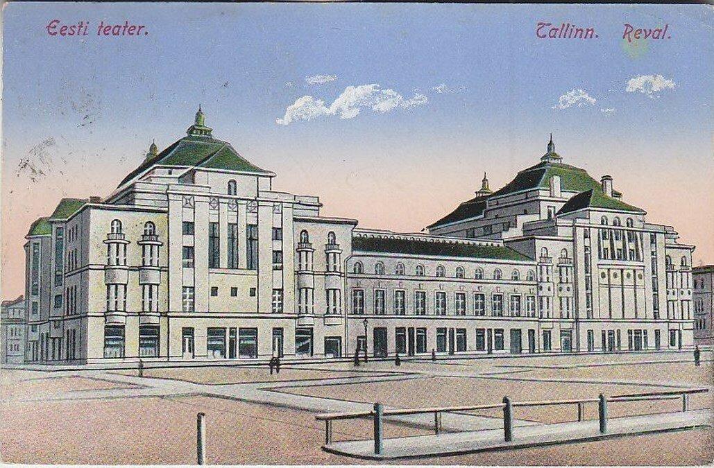 Эстонский театр