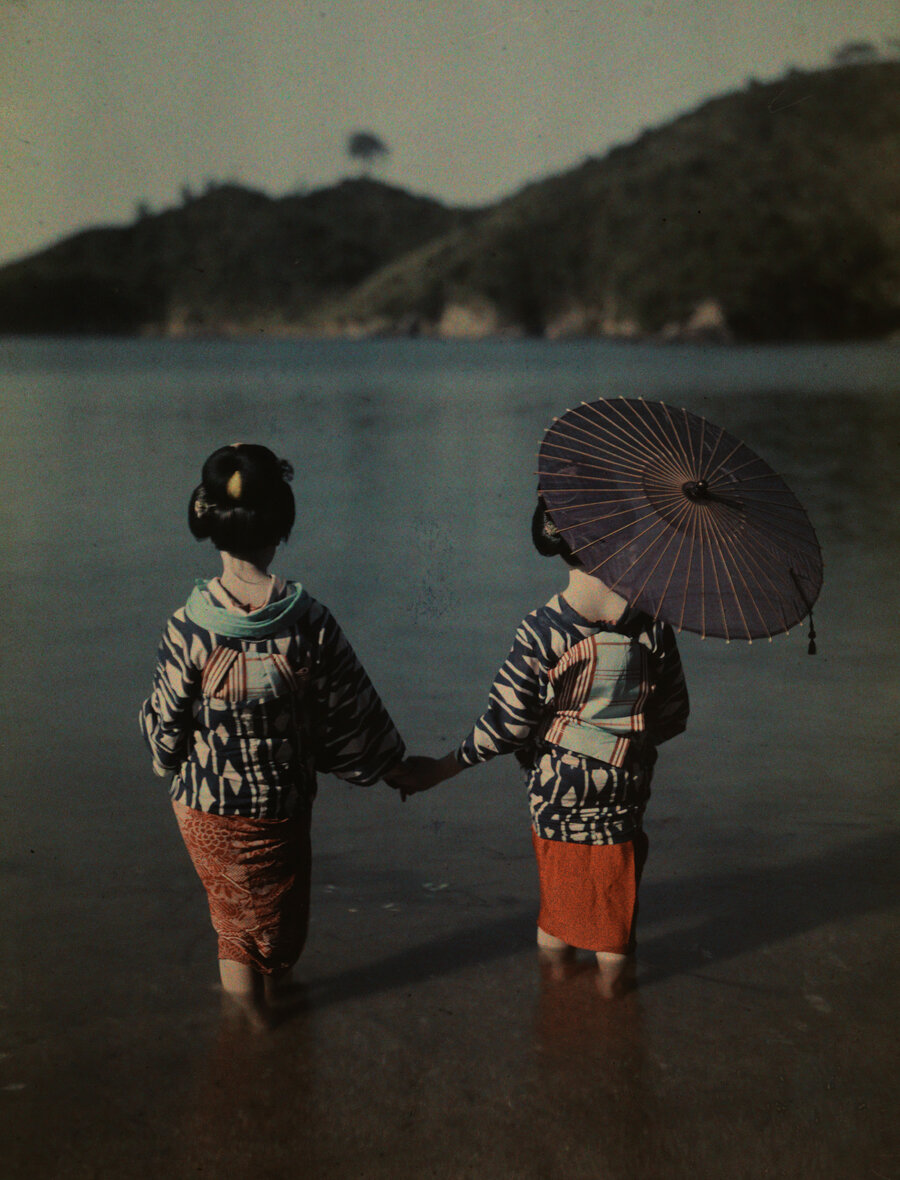 Купание. 1928