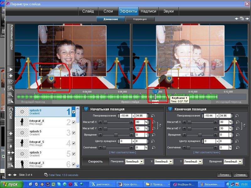 http://img-fotki.yandex.ru/get/5409/cari-es.0/0_5ef58_d1d79775_XL.jpg