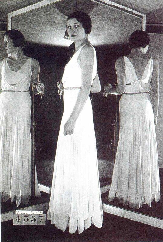 платья по знаком задиака