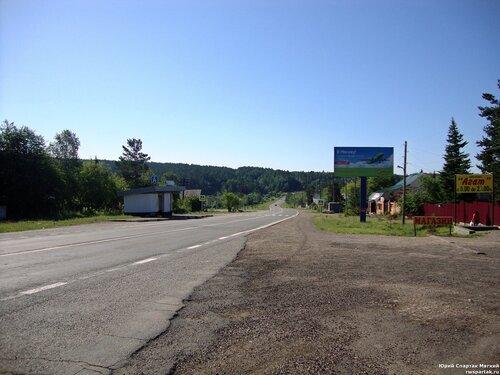 Байкал01