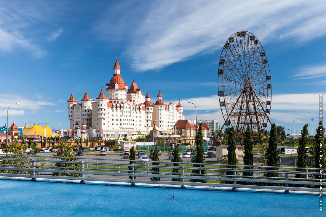 сочи парк гостиничный комплекс богатырь