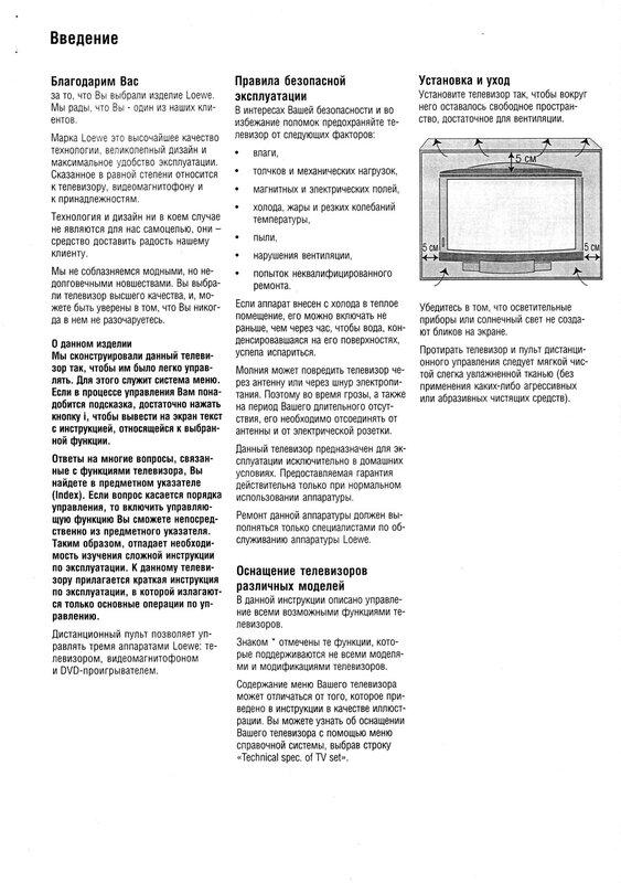 http://img-fotki.yandex.ru/get/5410/108081919.0/0_192f6f_fdfc27e1_XL.jpg
