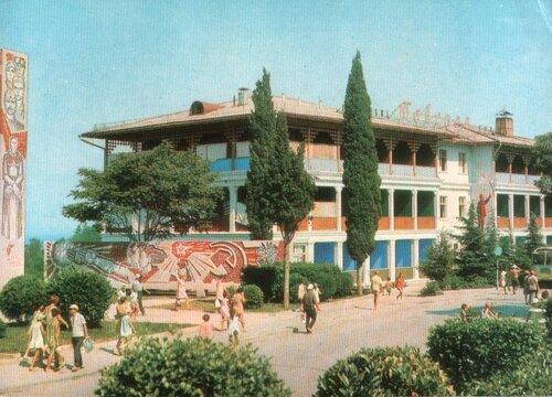 Крым. Алушта. 1971. Гостиница «Таврида»