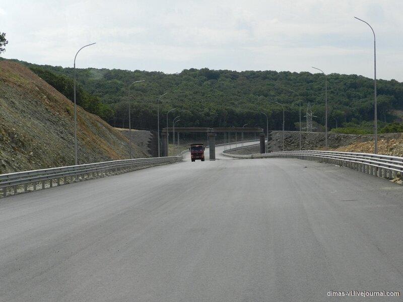 трассе Седанка - Патрокл.