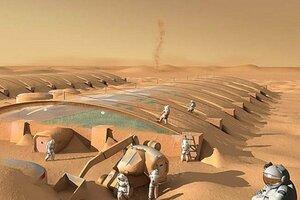 NASA объявило конкурс на лучший дизайн инопланетного дома