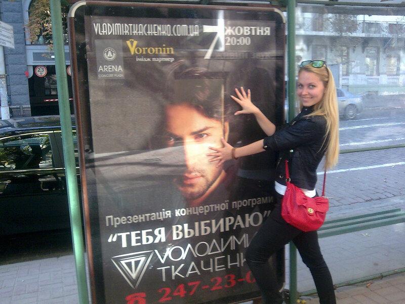http://img-fotki.yandex.ru/get/5410/125485225.3/0_6dac2_f03db99c_XL.jpg