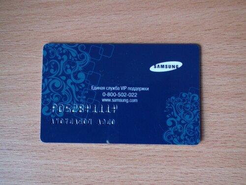 VIP-карта (обратная сторона)