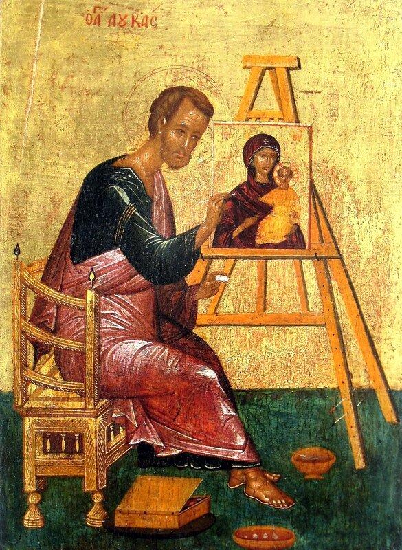 Святой Апостол и Евангелист Лука пишет икону Божией Матери. Греческая икона.
