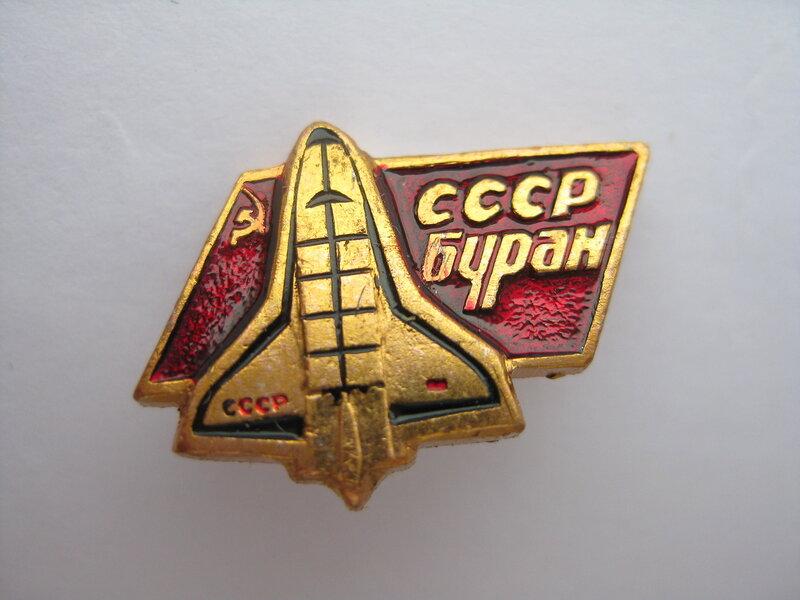 https://img-fotki.yandex.ru/get/5410/19735401.27/0_55f4c_d62726dc_XL.jpg