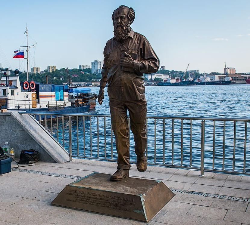 солженицын и рыбак