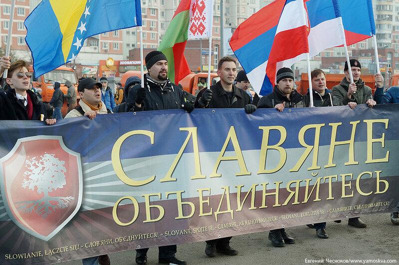 Осень. Люблино. Русский марш. 04.11.14.25..jpg
