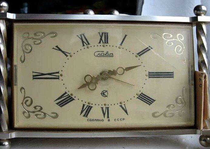 наручные отцовские часы.