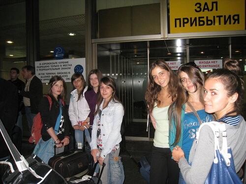 Kosovska deca u Moskvi