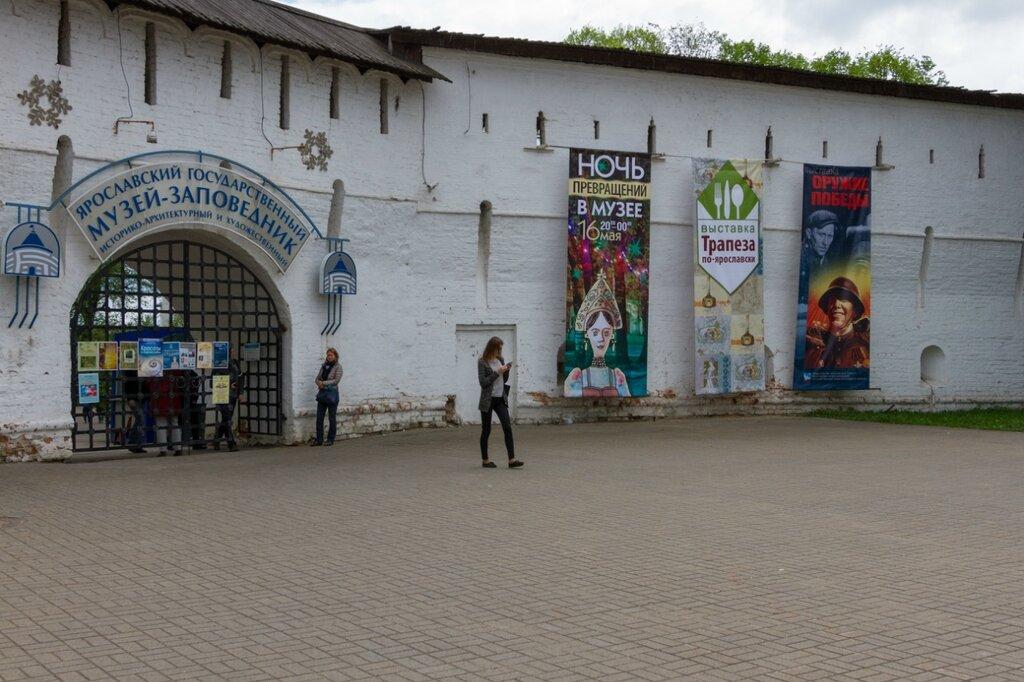 Вход в Ярославский музей-заповедник, Ярославль