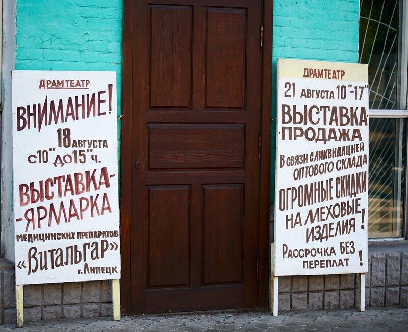 Фото города Мичуринска тамбовской области