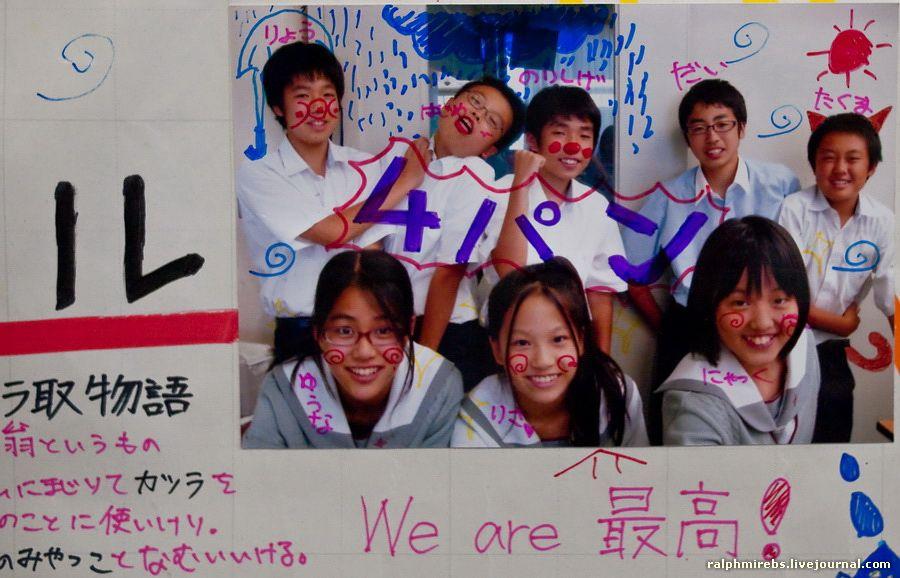 медосмотр в японской школе смотреть онлайн