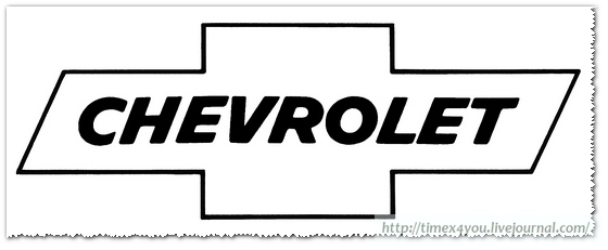 логотип шевроле: