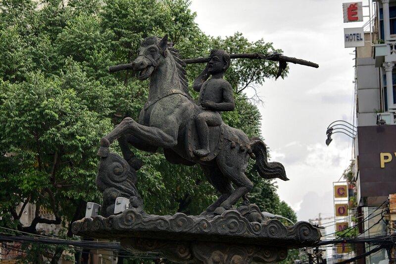 Phù Đổng Thiên vương