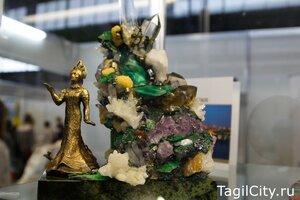 выставка,Нижний Тагил,туризм,Екатеринбург,туристы,Eurotravel,Центр развития туризма